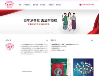 999cst.com screenshot