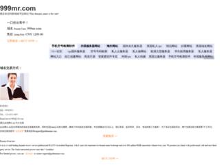 999mr.com screenshot