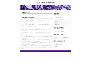 999pu.com screenshot