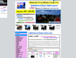 99bayresort.com screenshot