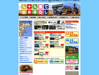 99inakakurashi.com screenshot