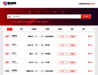 99inf.com screenshot
