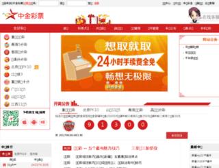 99jiankang.cc screenshot