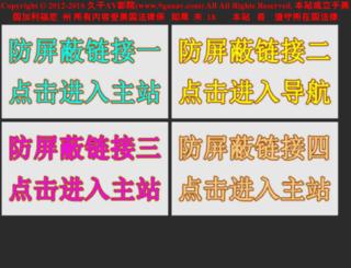 99qq.info screenshot