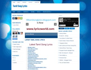 99tamilsonglyrics.blogspot.com screenshot