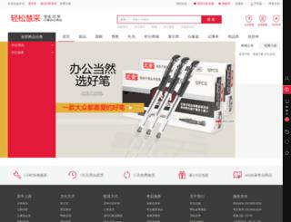 99wenju.com screenshot