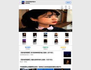 9ask.cn screenshot