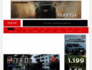 9carthai.com screenshot