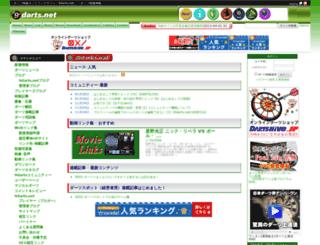 9darts.net screenshot
