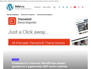 9dle.ru screenshot