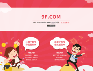 9f.com screenshot