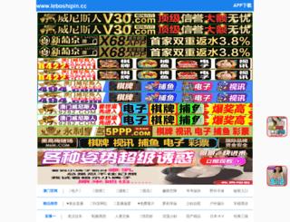 9jacity.com screenshot