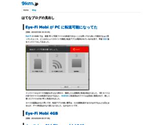 9km.jp screenshot