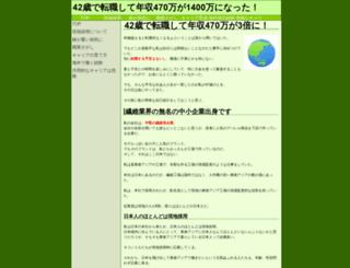 9liangban.com screenshot