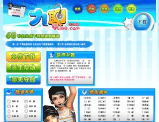 9liao.com screenshot