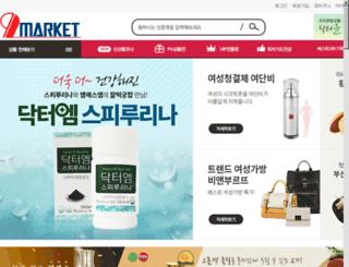 9market.com screenshot
