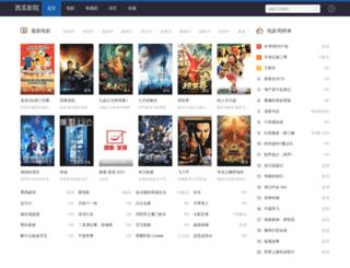 9miaoketang.com screenshot