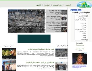 9nitra.com screenshot