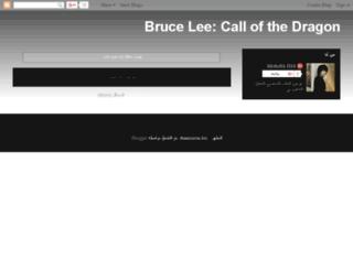 9pcgames.blogspot.com screenshot