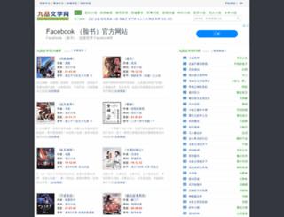 9pwx.com screenshot