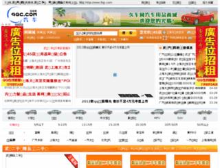 9qc.com screenshot