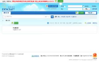 9tennet.com screenshot