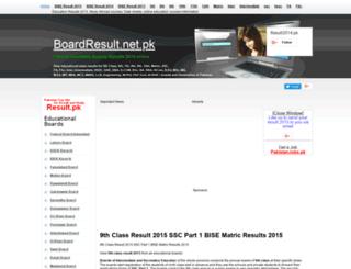 9th-class.boardresult.net.pk screenshot
