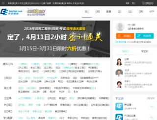 9to.edu24ol.com screenshot