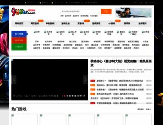 9u8u.com screenshot