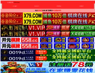 9upin.com screenshot