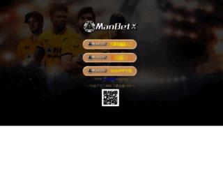 9xbd.com screenshot