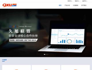 9xu.com screenshot