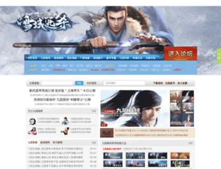 9yin.tgbus.com screenshot