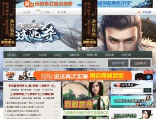 9yin.uuu9.com screenshot
