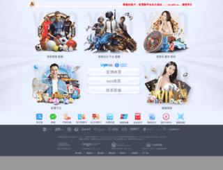 a-4u.com screenshot