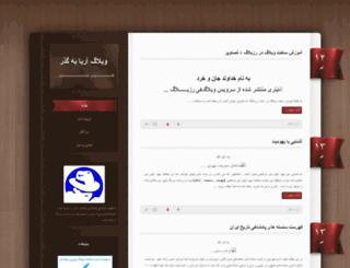 a-behgozar.blog.ir screenshot