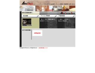 a-bis.co.jp screenshot