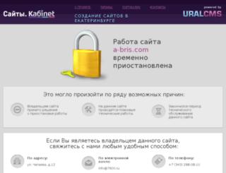 a-bris.com screenshot