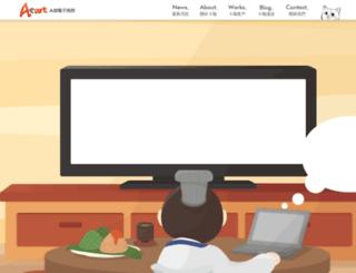 a-cart.org screenshot