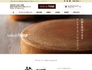 a-fromage.co.jp screenshot