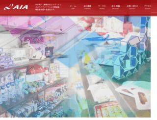 a-i-a.co.jp screenshot