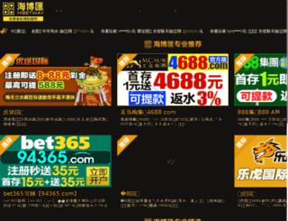 a-kireikirei.com screenshot