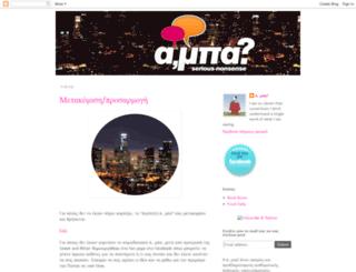 a-mpa.blogspot.com screenshot