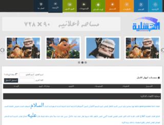 a-nhar.com screenshot