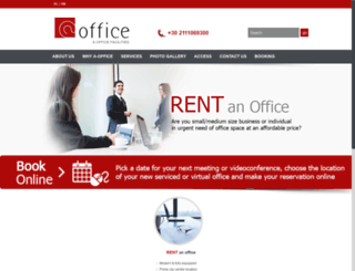 a-office.gr screenshot