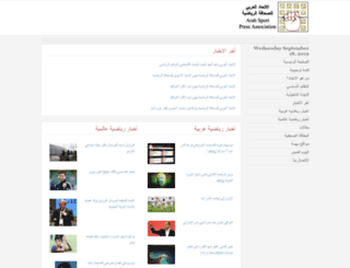 a-spa.org screenshot