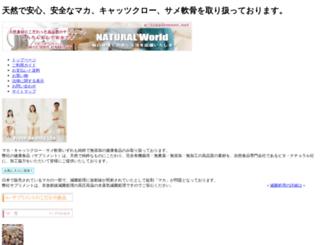 a-supplement.net screenshot
