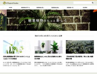 a-t-g.jp screenshot