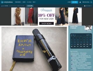 a-tushin.livejournal.com screenshot