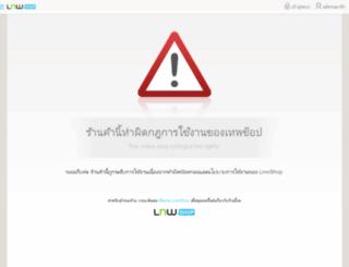 a-vapor.com screenshot